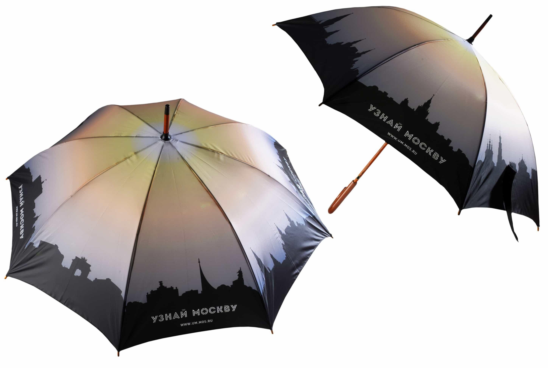 Фотосалоны нижний новгород печать на зонтах